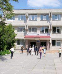 Средняя школа № 30