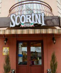"Кофейня ""Scorini"""