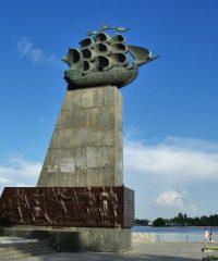 Памятник первым корабелам