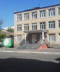 Средняя школа № 28