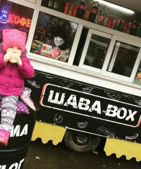 ШАВА BOX
