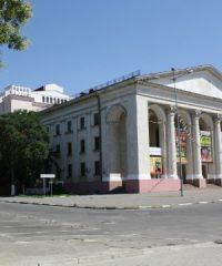 Театр им. Н. Кулиша