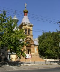 Церковь Св. Александры