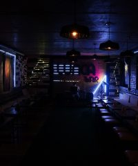 Lunca Bar