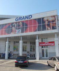 Фитнес клуб Доминант Гранд