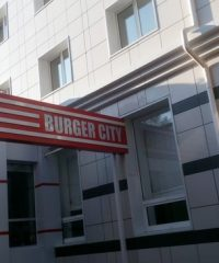 "Кафе ""Burger city"""