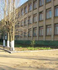 Средняя школа № 33