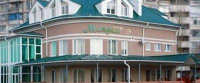 """Ресторан """"Миндаль"""""""