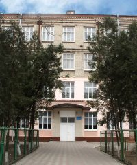 Средняя школа № 31