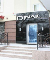 Ногтевая студия «Dinail»