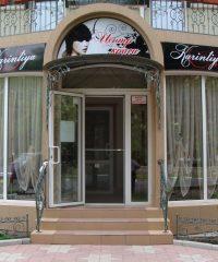 Салон красоты «Karintiya»