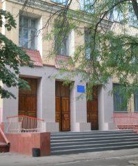Средняя школа № 32