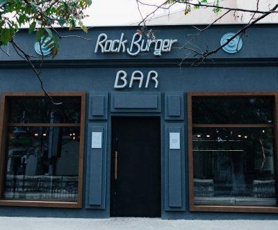 """Кафе """"Rock Burger Bar"""""""