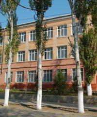 Средняя школа № 14