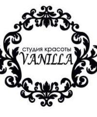 Салон красоты «Vanilla»