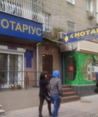 Нотариус Василькова Оксана